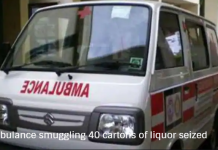 Ambulance smuggling 40 cartons of liquor seized