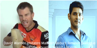 David Warner imitates Mahesh Babu's famous dialogue from blockbuster 'Pokiri'--Watch