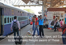 Indian Railways launches Push to Spot, act Contrary to touts, make People aware of These
