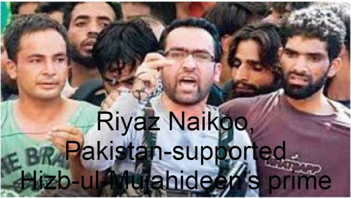 Riyaz Naikoo, Pakistan-supported Hizb-ul-Mujahideen's prime terrorist, killed in Beighpora village of Awantipora in Jammu and Kashmir