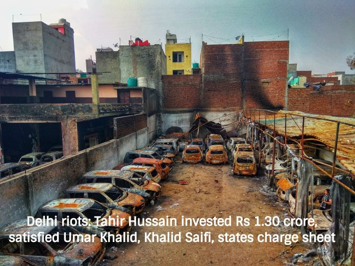 Delhi riots: Tahir Hussain invested Rs 1.30 crore, satisfied Umar Khalid, Khalid Saifi, states charge sheet