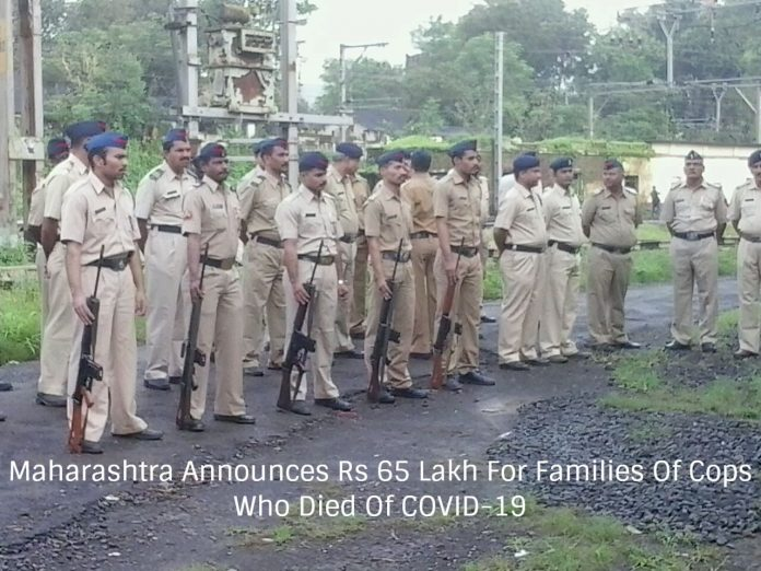 Maharashtra Announces Rs 65 Lakh For Families Of Cops Who Died Of COVID-19