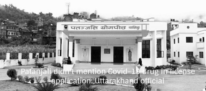Patanjali didn't mention Covid-19 drug in license application: Uttarakhand official