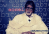 Amitabh Bachchan's corona, Anand Mahindra speaks-you already have a vaccine inside you, whose code name...