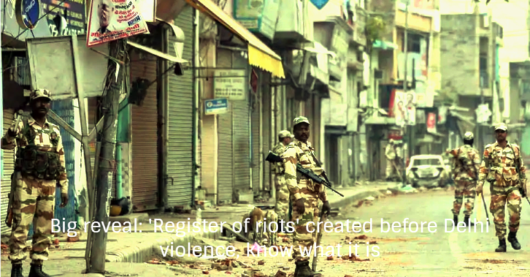 Big reveal: 'Register of riots' created before Delhi violence, know what it is