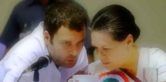 Rahul saddened for letter on Sonia Gandhi's leadership