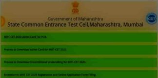 Download your MHT CET admit card 2020