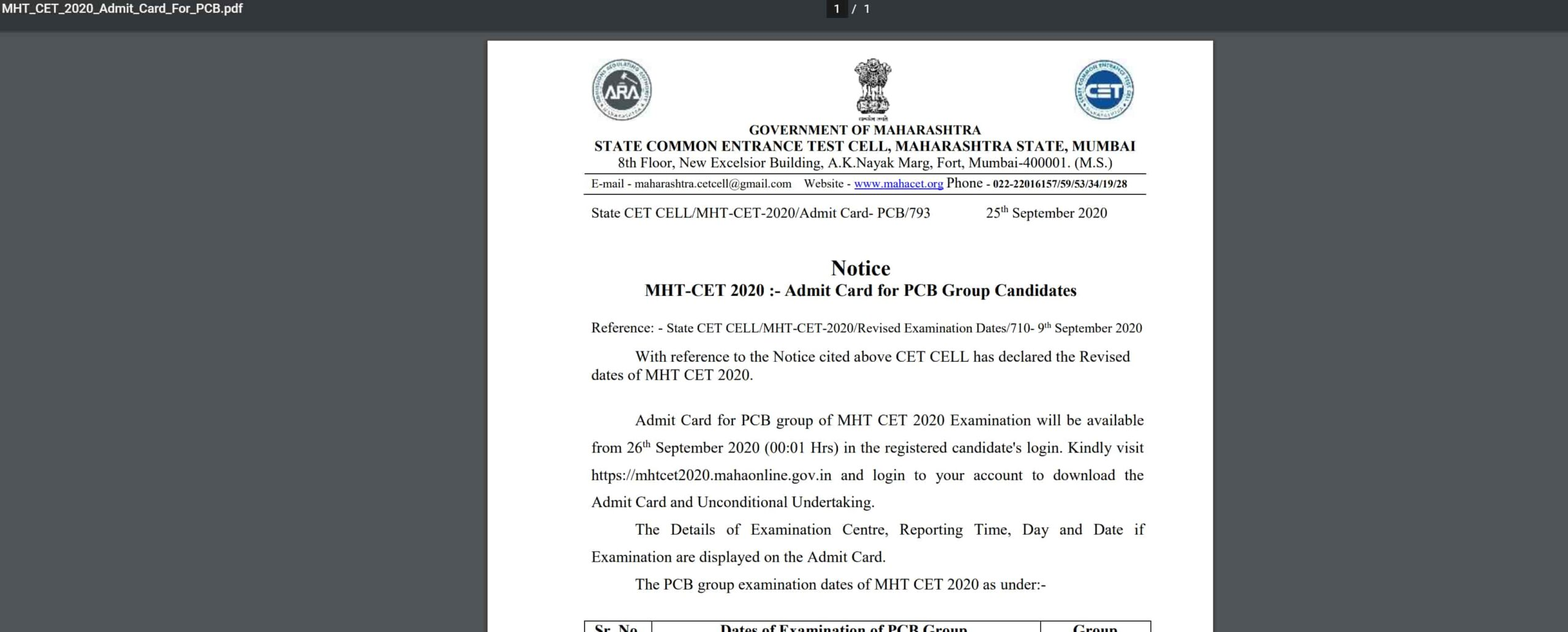 How to Download your MHT CET admit card 2020