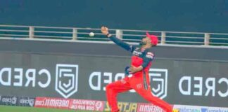 IPL 2020: Virat Kohli leaves KL Rahul's catch, people trolled Virat kohli
