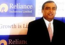 Silver Lake buys 1.75% stake in Reliance Retail for Rs 7,500 crore