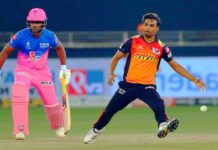 IPL 2020: RR vs SRH Live Score Update, Hyderabad set a target of 155 runs