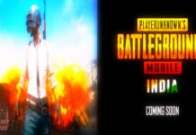 Pubg news: Pubg mobile India apk official download