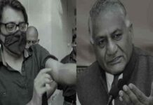 "VK Singh said ""Perhaps it may not have happened to Kasab also on Arnab Goswami"