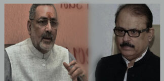 Congress-BJP leaders brainstorm on CM after bihar elections