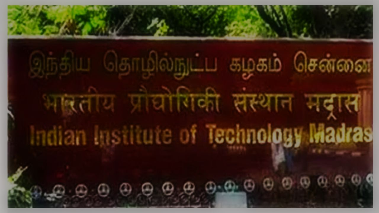 IIT Madras closed due to more then 100 people being tested positive with COVID-19.