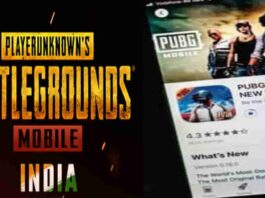 PUBG Mobile India relaunch.