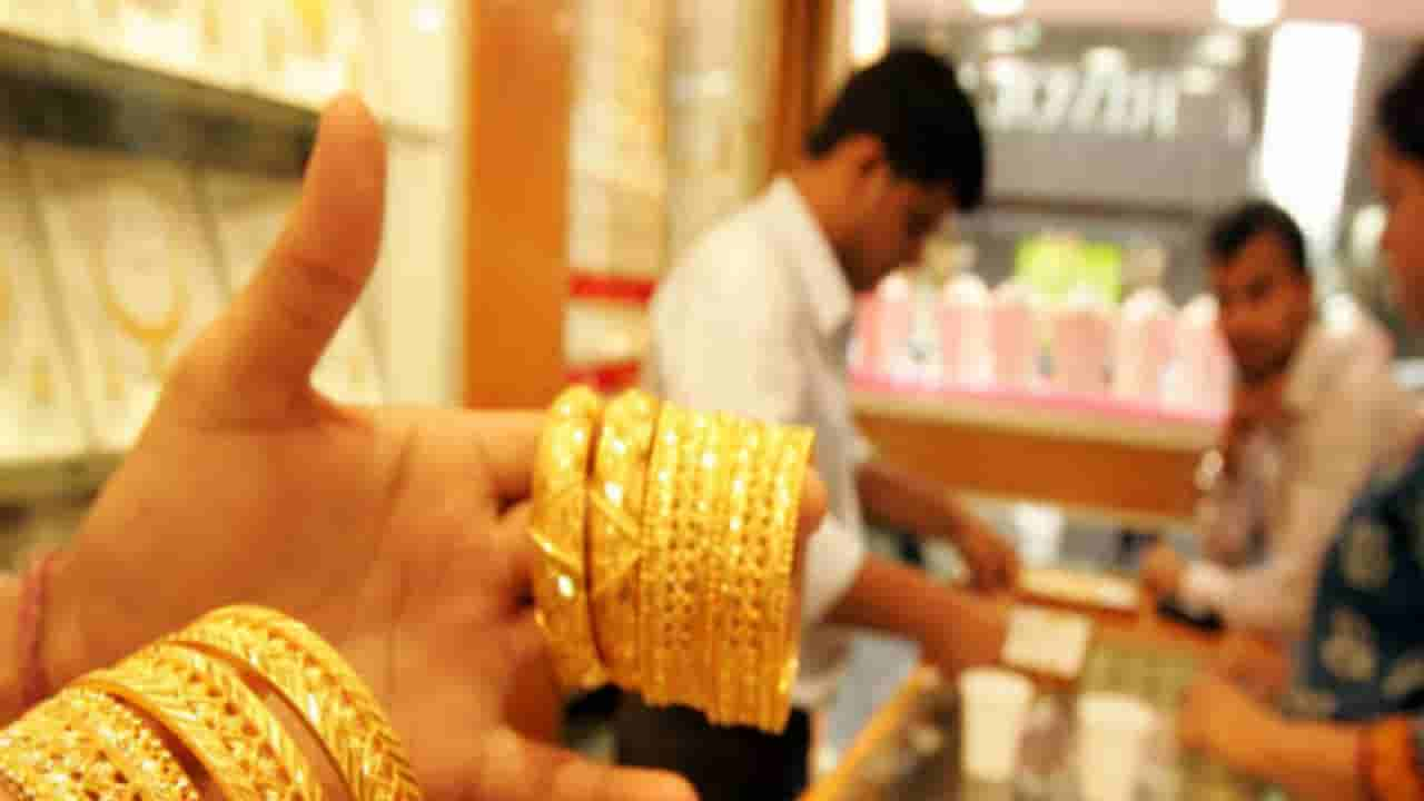 Gold price today 17 02 2021