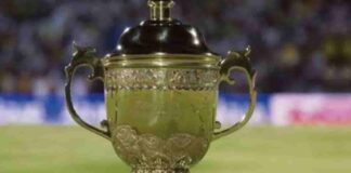 IPL Auction 2021 Date And Time