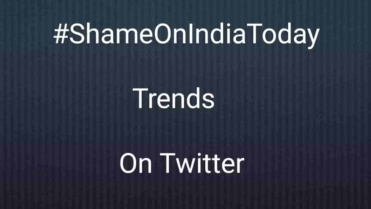 #ShameOnIndiaToday